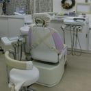 歯科医院の備品いろいろ無料 完全に合法です
