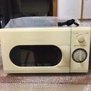 02年製TOSHIBA電子レンジ