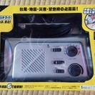 発電式 ラジオ・ライト