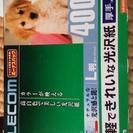 ELECOM 大容量L判 光沢紙