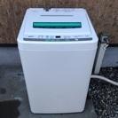 全自動洗濯機 5キロ 中古品