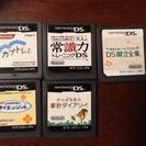 DS ソフト 1つ100円