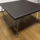 脚が可愛い 正方形の折りたたみテーブル