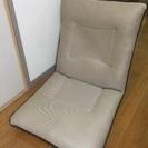 【ニトリ】座椅子
