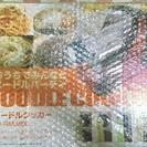自動製麺機 ヌードルクッカー