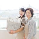 【主婦・シニア大歓迎】日給5000円・清掃スタッフ大募集