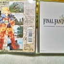 FINAL FANTASY TACTICSと攻略本