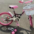 女の子 18インチ 自転車 補助輪つき 中古