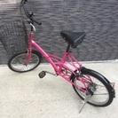 自転車ゆずります