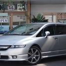 【誰でも車がローンで買えます】くるまのミツクニ湘南店オープン!☆純...
