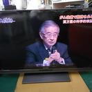 シャープ SHARP 40V型液晶テレビ LC-40L5 ジャンク...