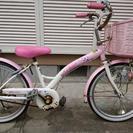 女児の自転車20インチ