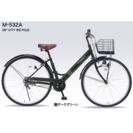 新品☆自転車 26インチ
