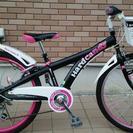 24インチ自転車[美品]