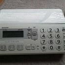 事務所引き上げの為 シャープFAX電話機 親機のみ子機なし 取説有