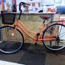 [セール!]26インチ自転車 オレンジ