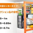 レンタル収納スペース キュラーズ白山店(東京都文京区)