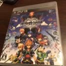 PS3ソフト キングダムハーツ HD2.5リミックス