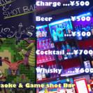 ゲーム&カラオケBARスタッフ