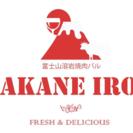 4月20日オープン予定のおしゃれな焼肉バルです。