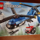 LEGO   TWIN SPIN HELICOPTER (326 ...