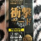 iPhone7Plus 液晶保護フィルム