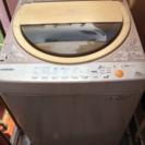 【交渉中】2013年製TOSHIBA 全自動洗濯機