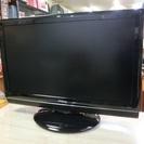 HITACHI 32インチ 液晶テレビ L32-HV02 2008...