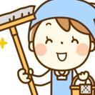 施設のお掃除。現金で支給❗️副業可大歓迎❗️❗️