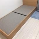 ベッド セミシングルフレーム FRANCEBED製