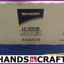 シャープ 液晶テレビ LC-32H30 未使用