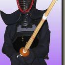 剣道の用品