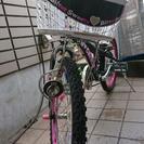 女の子用自転車、20インチ、ライト破損