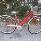 27インチ自転車(シティサイクル、内装3段、LEDライト)