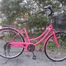 26インチ自転車(タウンサイクル、外装6段変速)