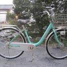26インチ自転車(タウンサイクル、変速機なし、前後キャリア)