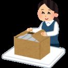 【急募4名】梱包スタッフ募集(主婦歓迎、時給1000円)