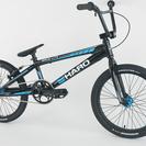 Haro Bikes - Race - Pro XL