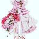 ピンクハウスの服を譲ってください。