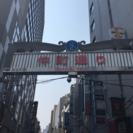 学歴不問!  飲食店業界を夢見る営業マン大募集!