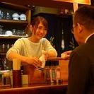 緊急募集☆男女立ち飲み店スタッフ☆お酒好きな方歓迎☆ − 福岡県
