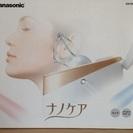 【中古美品】Panasonic(パ...