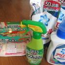 【お引渡し調整中】洗剤など生活用品まとめて差し上げます。