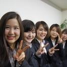 MAX時給2000円【モバイルアドバイザー】≪学生さん大活躍♪≫&...