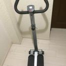 運動しよっ!!足踏み器