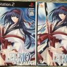 PS2用 IZUMOコンプリート ケース用カバー取説