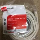 10m LAN ケーブル