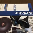 ALPINE ツィーターカバー 新品