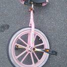 ★ 一輪車 小学生低学年用 ★