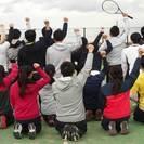 横浜市社会人テニスサークル「はまー...